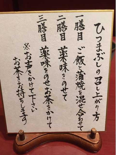 かけだ (4)