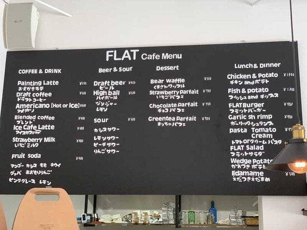 Takeout Cafe FLAT (5)