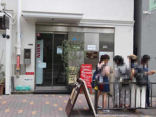 開元カフェ (2)