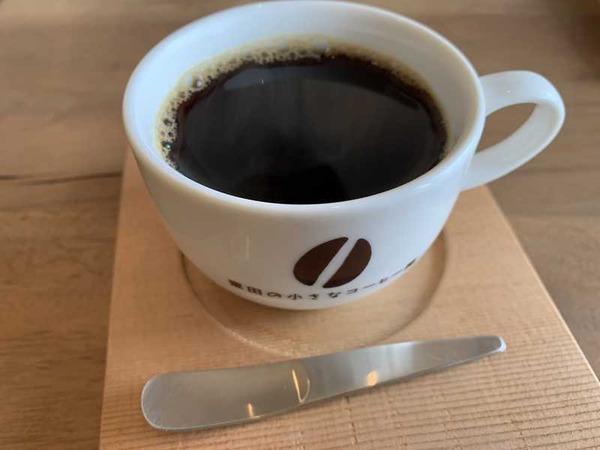 粟田の小さなコーヒー屋 (9)