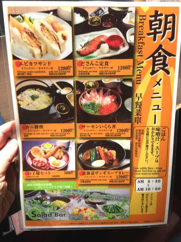 リッチモンドホテル札幌 (7)