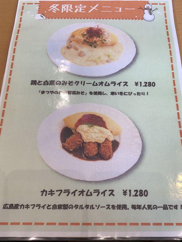 ファーマーズエッグキッチン (6)