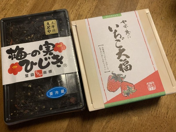 福岡土産 (3)