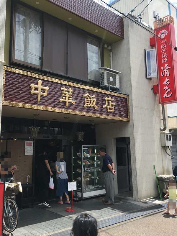 清ちゃん (10)