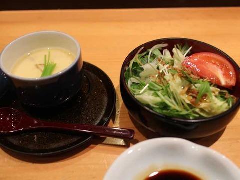 鮨隆 (4)