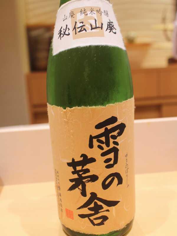 小桜 (29)