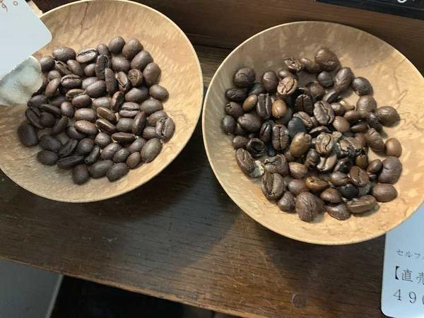 カウリィ コーヒー (36)