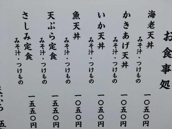 五島 (2)