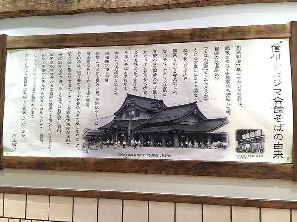 ナカジマ会館 (9)