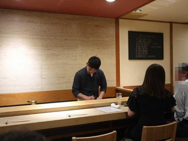 博多 Tetsuji (5)