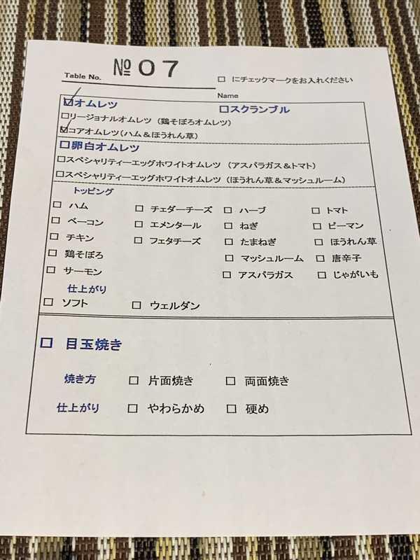 富士マリオットホテル山中湖 (52)