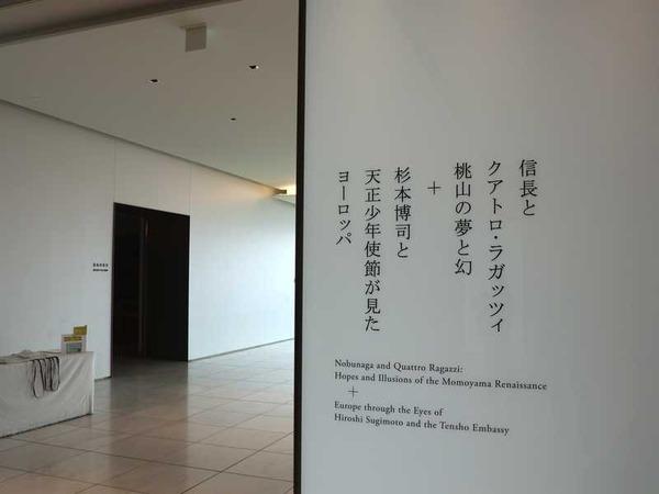MOA美術館 (15)
