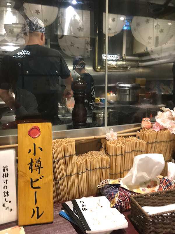 奥芝商店 実家 (9)