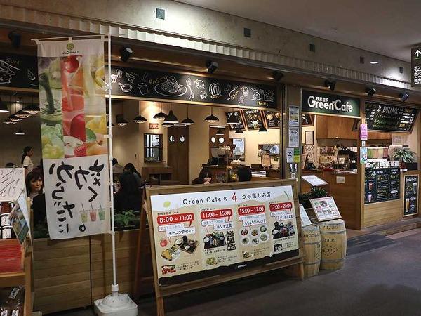 グリーンカフェ (2)