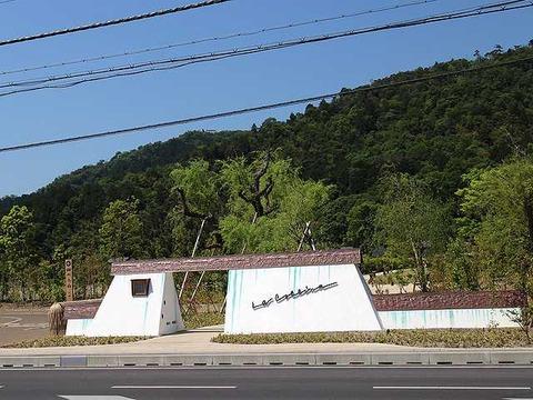 ラ_コリーナ近江八幡 (2)