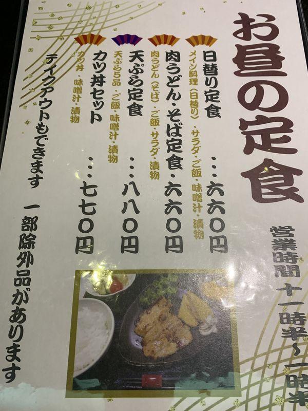 いもたこなんきん (3)