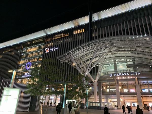 博多駅 (2)