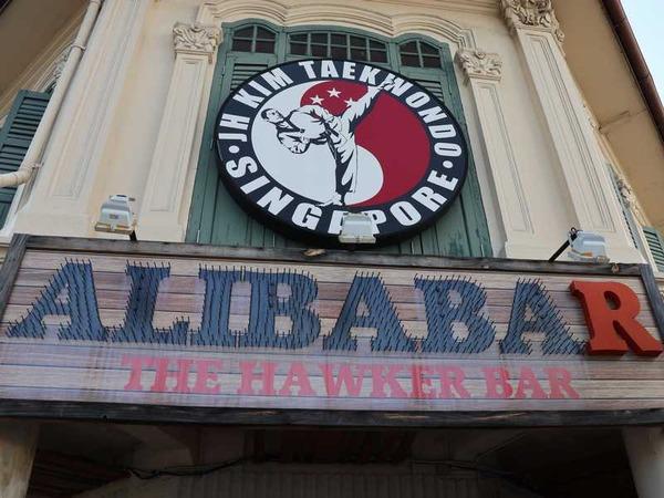 AlibabaR Hawker Bar  (12)
