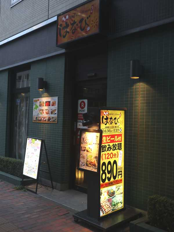 リッチモンドホテル札幌