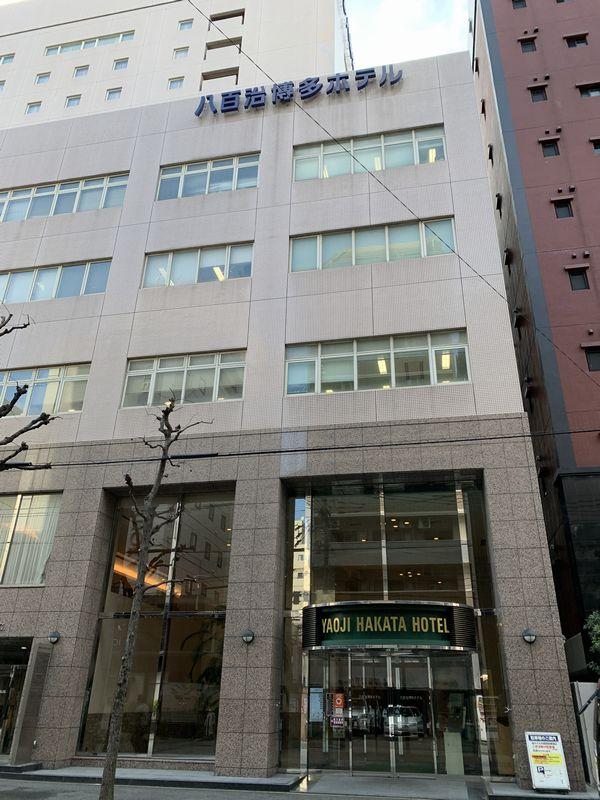 八百治博多ホテル (12)