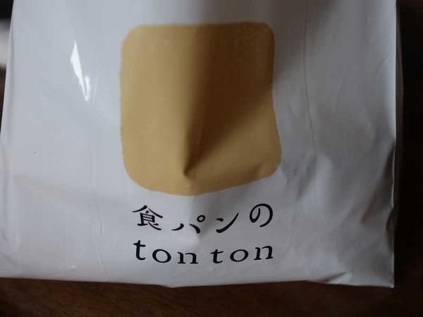 tonton (11)