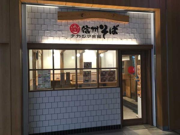 ナカジマ会館 (2)