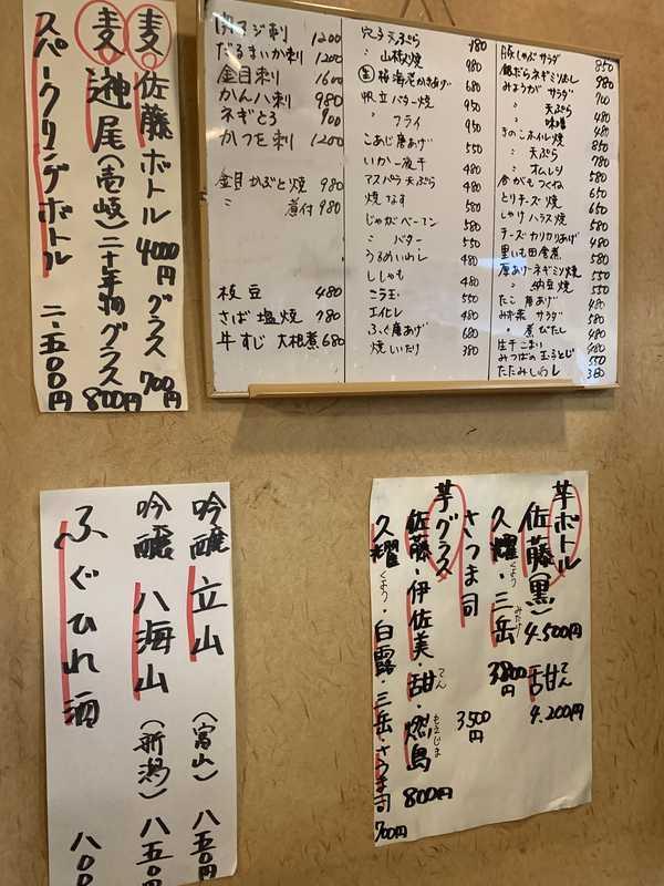 さくら庵 (3)