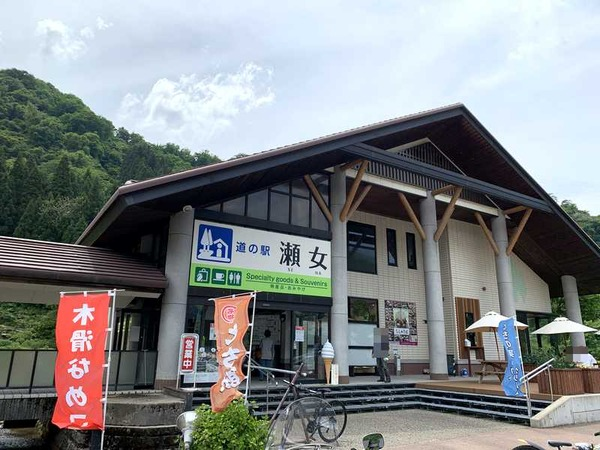 道の駅瀬女 (5)