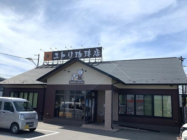 ユトリ珈琲 (8)