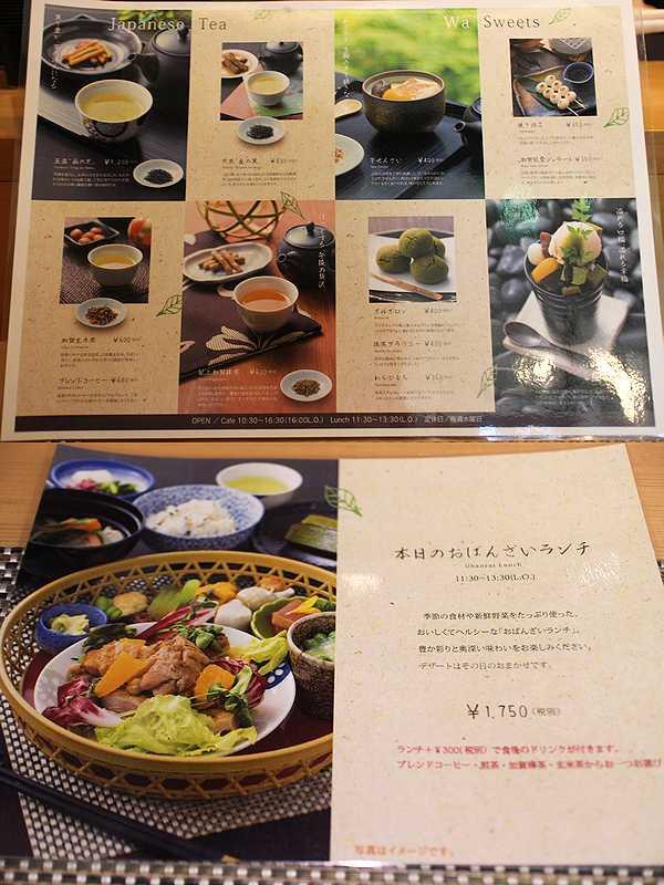 和Cafe (4)