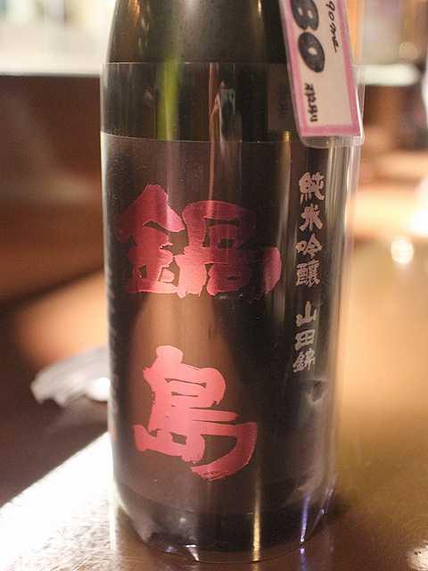 日本酒うなぎだに離れ (11)