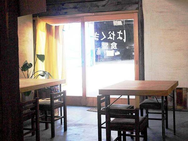 はなくま食堂 (4)