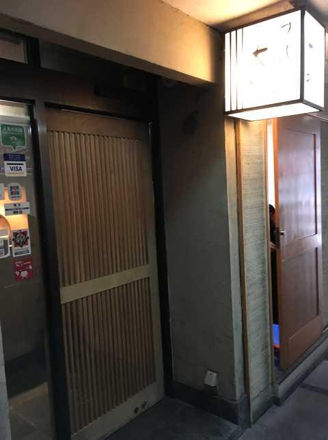 大観 (9)