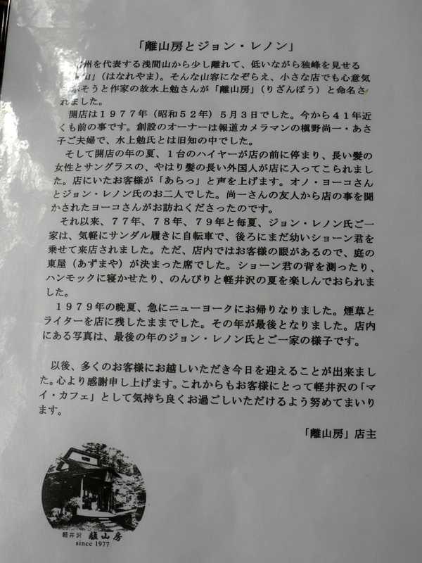 離山房 (4)