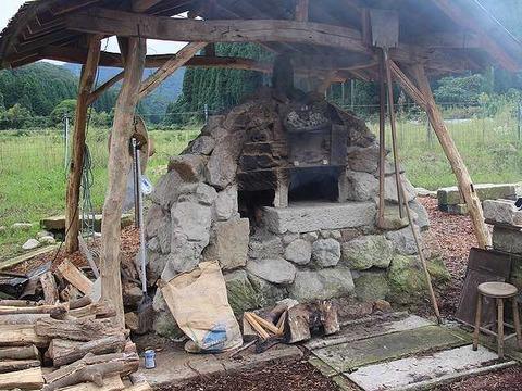 Takigahara Farm (18)