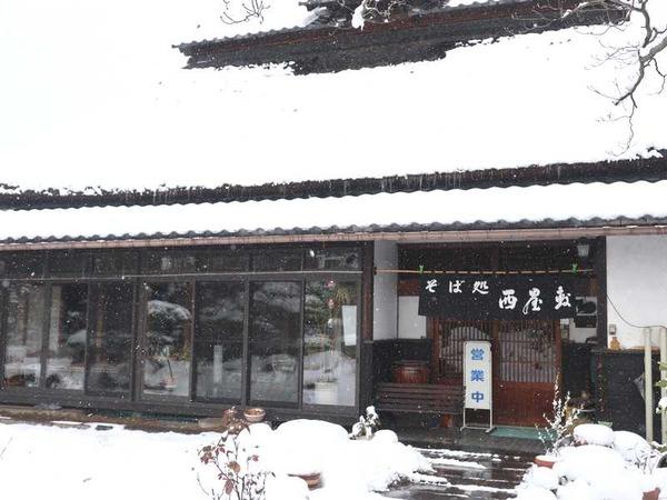 西屋敷 (2)