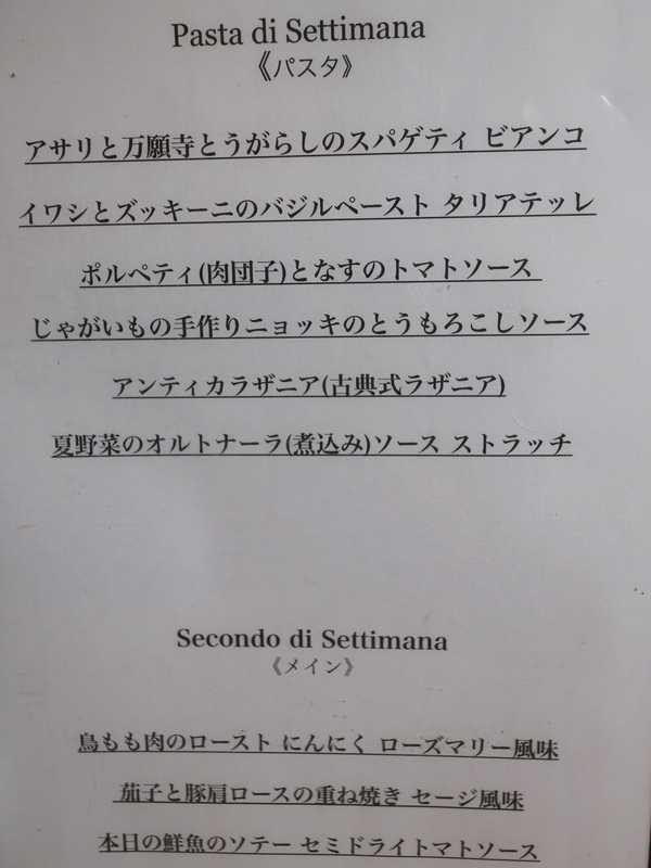 イルガッビアーノ (3)