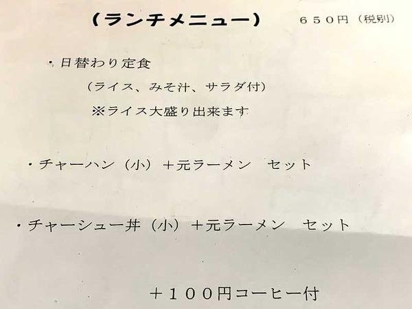 元 (2)
