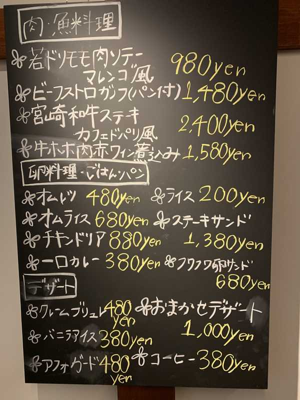 欧風ビストロGRIVE (9)
