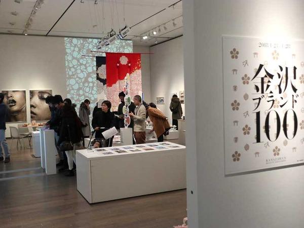 金沢21世紀美術館 (44)
