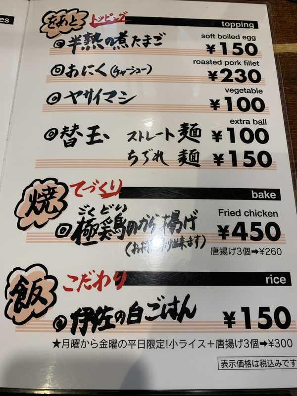 金斗雲 (3)