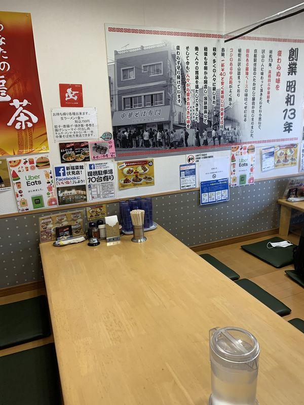 新福菜館 (3)