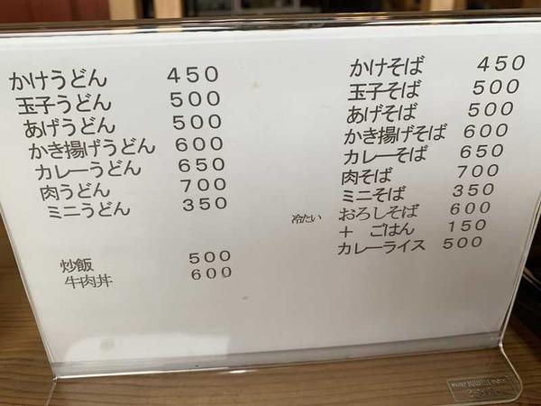 ロフトカフェ (2)