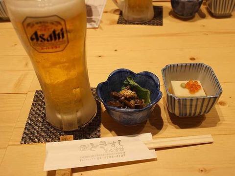 ときすし東心斎橋店
