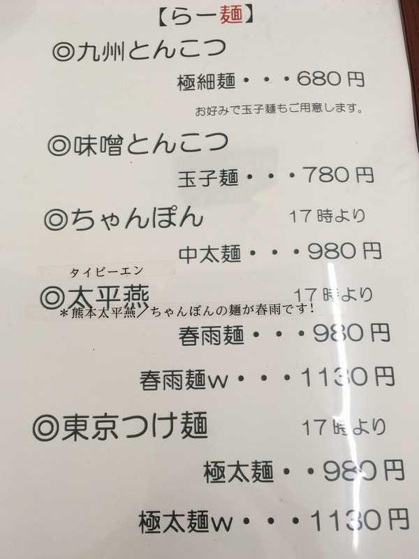まる九 (3)