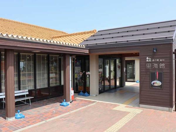 道の駅高松 (6)