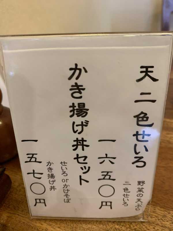 亀平 (4)