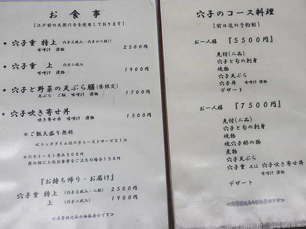 かわな (2)