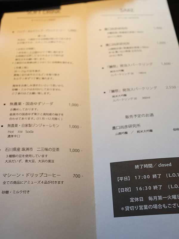 かわむら茶房 (3)