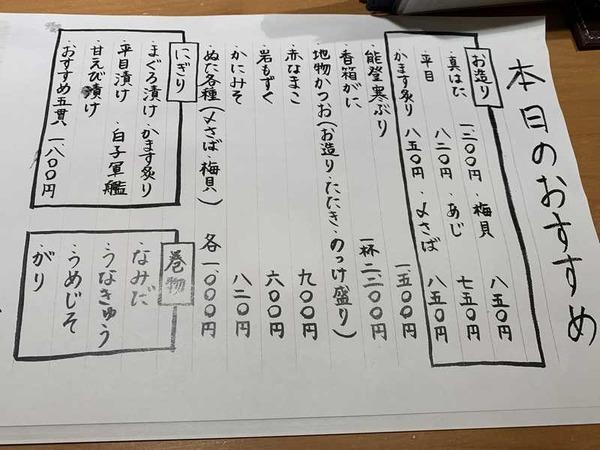 つばき (2)